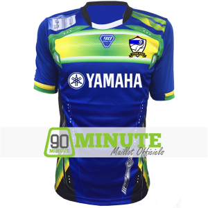 Maillot 90 Minute Bleu MM5