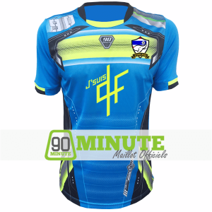 Maillot 90 Minute Sky MM5