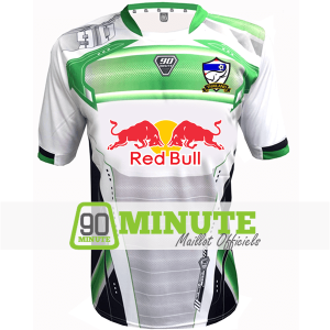 Maillot 90 Minute Blanc MM5 Enfant