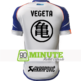 maillot-90-minute-mm4-blanc-back-3