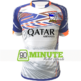 maillot-90-minute-mm4-blanc-front-1