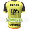 maillot-90-minute-mm4-jaune-back-2