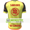 maillot-90-minute-mm4-jaune-back-3