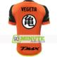 maillot-90-minute-mm4-orange-backt-1
