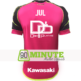 maillot-90-minute-mm4-rose-back-6