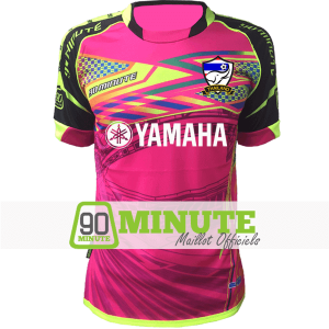 Maillot 90 Minute Rose Enfant MM4
