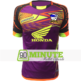 maillot-90-minute-mm4-violet-demo1