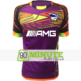 maillot-90-minute-mm4-violet-demo5