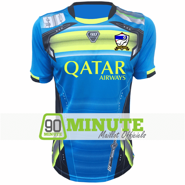 Maillot 90 Minute Sky MM5 Enfant