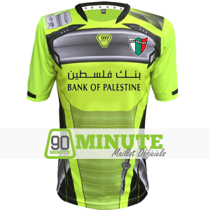 Maillot 90 Minute Palestine MM5