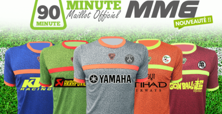 Maillot 90 Minute MM6