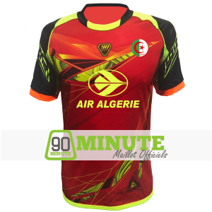 mm8-rouge-Algerie-main-front-demo1