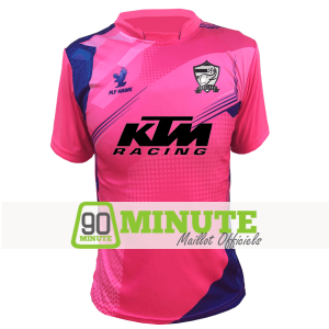 Maillot Enfant Sky Hawk 2017 Rose